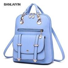 Новые красивые модные женские туфли рюкзак для девочек кожа школьная сумка женская Повседневная Стиль сумки на плечо сладкий Цвет