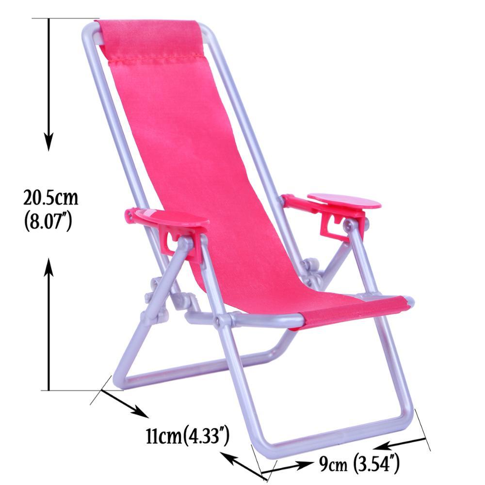 1P008B-三档调节玫红沙滩椅  (1)