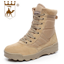 BACKCAMEL Forces Combat Men's Desert Boots Outdoor Military Boots Leather High Martin Boots Lace Large Size 39-45 High Quality