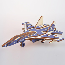 Military Series 3D Wooden Puzzles Toy Weapon Su-27 Aircraft Fighter Learning Decorative Toys For Children Adult Gift