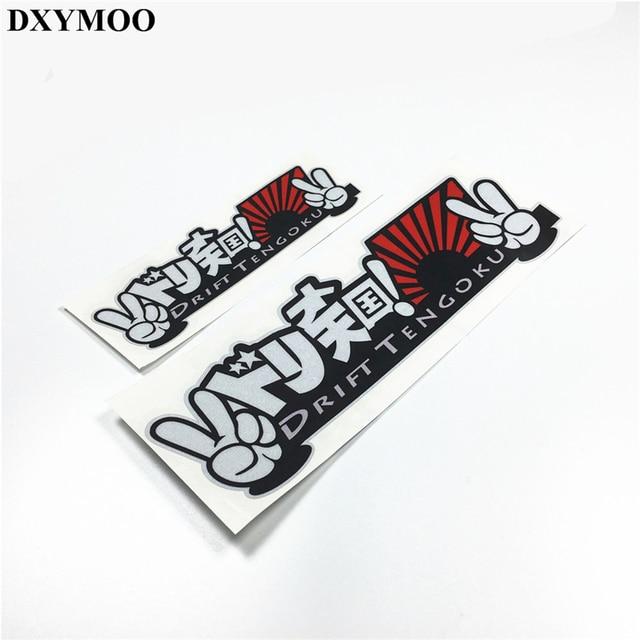 Japanese Drift Tengoku Oh Yeah D1 Car Stickers Motor Sticke Decals