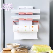 Retractable Refrigerator Shelf Multi-layer Fresh-keeping Film Hanger, Kitchen Plastic Free Punch Storage Shelf