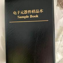 170Values x50Pcs=8500pcs Sample Book 0805 1% SMD Chip Resistors Kit Assortment Kit free shipping