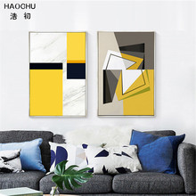 HAOCHU Nordic creative Yellow abstract geometry Canvas Wall orange Paintings Poster Home for study bedroom kids room School Cafe