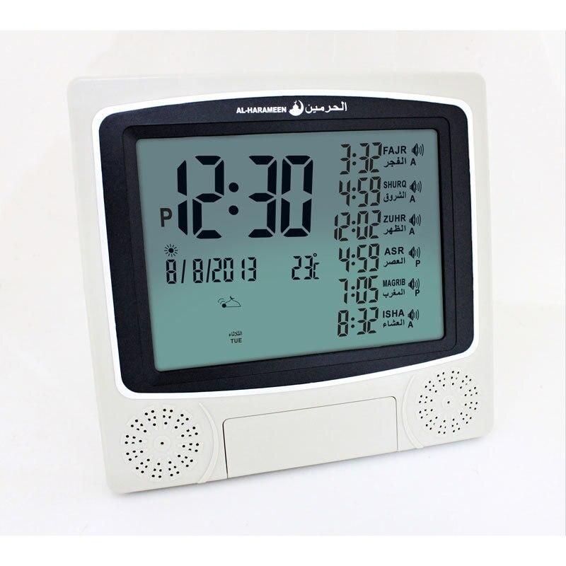 Réveil musulman horloge de table avec calendriers azan horloge électronique Style Antique Snooze fonction automatique fajr alarme de prière