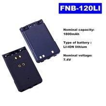 74 В 1800 мА/ч литий ионная батарея для стандартной рации vertex