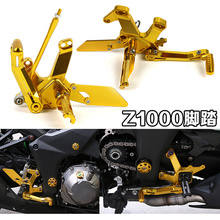 For Kawasaki Z1000 2014-2017 Foot Rests Motorcycle Aluminum Alloy Accessories Footrest Set Adjustable Rear Pegs