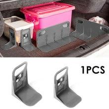 Защита для хранения автомобиля фиксатор фиксированный дефлектор фиксированное Крепление поддерживающая структура коробка для хранения держатель багажник автомобиля