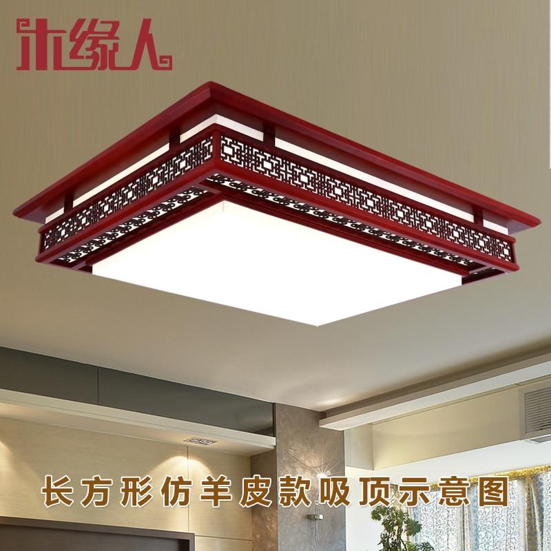 Moderne-chinoise-en-bois-sculpté-salon-de-plafond-lampes-LED-éclairage-rectangulaire-mode-créative-restaurant-chambre.jpg