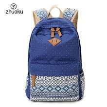 Бесплатная доставка ноутбук рюкзак школьные сумки для подростков рюкзак хорошего качества печати холст рюкзак 15-25 дней в Москву T100