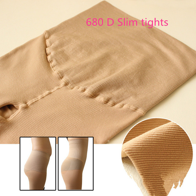 wholesale export Germany 680Den Twill thick burn fat high waisted tracelessly  women compression belly-tightening  tights