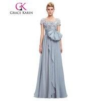 Fashion Designer Grace Karin 1pc Lot Chiffon Lace Long Formal Evening Wedding Party Dress With Short