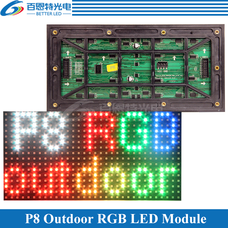P8 LED Screen Panel Module Outdoor 256*128mm 32*16 Pixels 1/4 Scan SMD3535 RGB Full Color P8 LED Display Panel Module