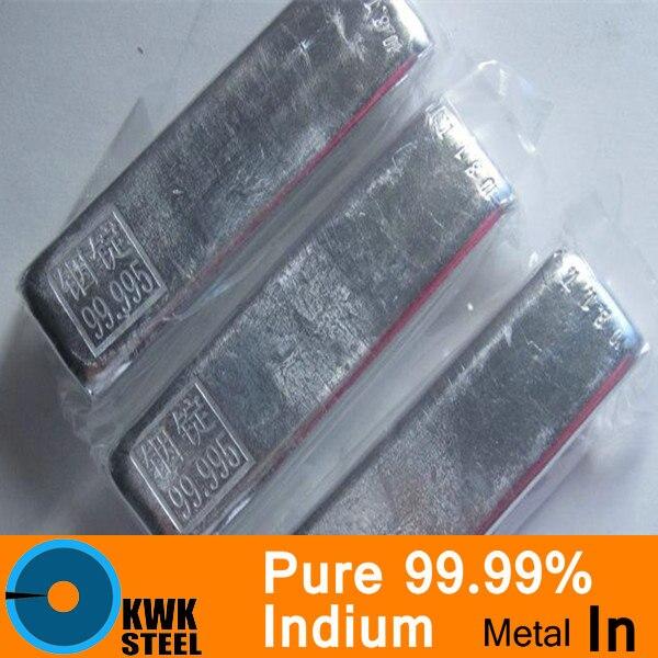 Pure Indium Pellet 99.99% Indium Solid Particles Grain Ingot Granule Metal In University Experiment Research Free Fast Shipping