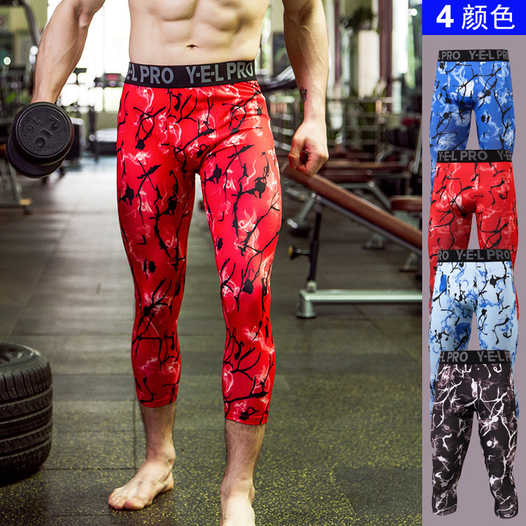 Mens Compression Pants Bodybuilding Tight Calf-Length Leggings Sportwear Workout Fitness Male Gyms Clothing
