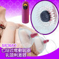 Nipple Vibrator 7 Speed Rotating Nipple Teasers Breast Massager Enhancer Sex Toys For Woman Free Shipping
