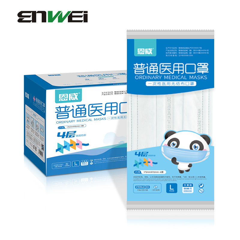 medical mask disposable kids