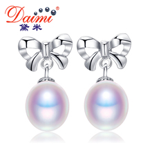 Daimi Cultured Brand Pearl Cute Silver Earrings