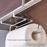 Kitchen towel rack 304 stainless steel non perforated wrap wrap rack for oil absorbing kitchen paper holder