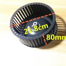 Диапазон капота части крыльчатки ветрового лопасти 21,5X8 см или 9 см с центральным отверстием 1