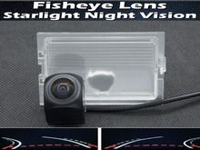 FOR Land Rover Freelander Discovery 2/LR3 Fisheye LensTrajectory Tracks 1080P Car Rear view Camera Waterproof Reverse
