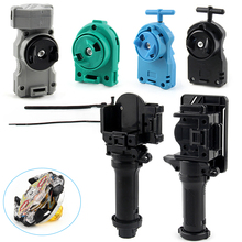H Rotating Gyro Handle Transmitter Controller Two-way disk Launcher accessories Pull line