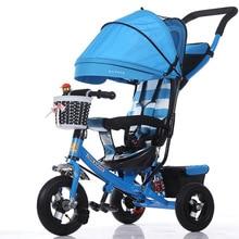 Детский трехколесный велосипед для младенцев, Легко складывающаяся коляска, многофункциональная детская коляска, детский трехколесный велосипед