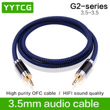 YYTCG G2 High Premium 3.5mm to 3.5mm Male Extension Auxiliary AUX Cable For Car Speaker Headphone iPhone Smartphone Audio Cable