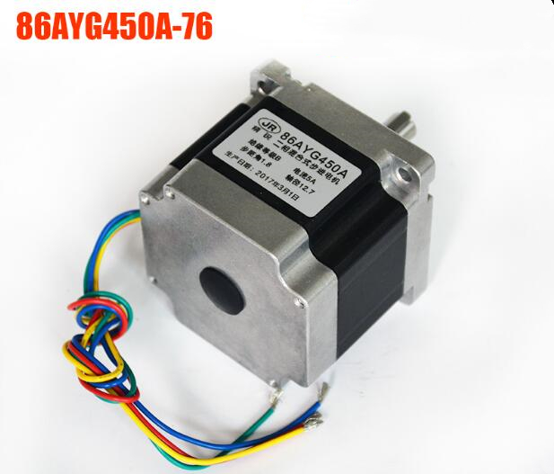 86BYGH450A 06 stepper motor engraving machine steppering motor for CNC machine CWD860H Driver
