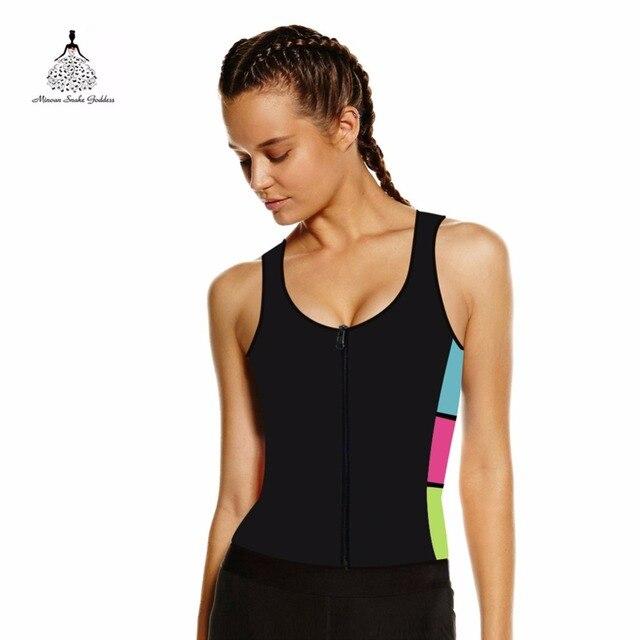 c0811a56e27 Shaper Corset waist modeling strap Neoprene body shaper Slimming Underwear  waist trainer Bodysuits shapewear modeling strap
