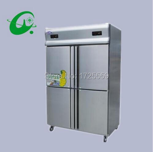 commercial Four pairs of brass machine dual temperature refrigerator with good quality freezing freezer