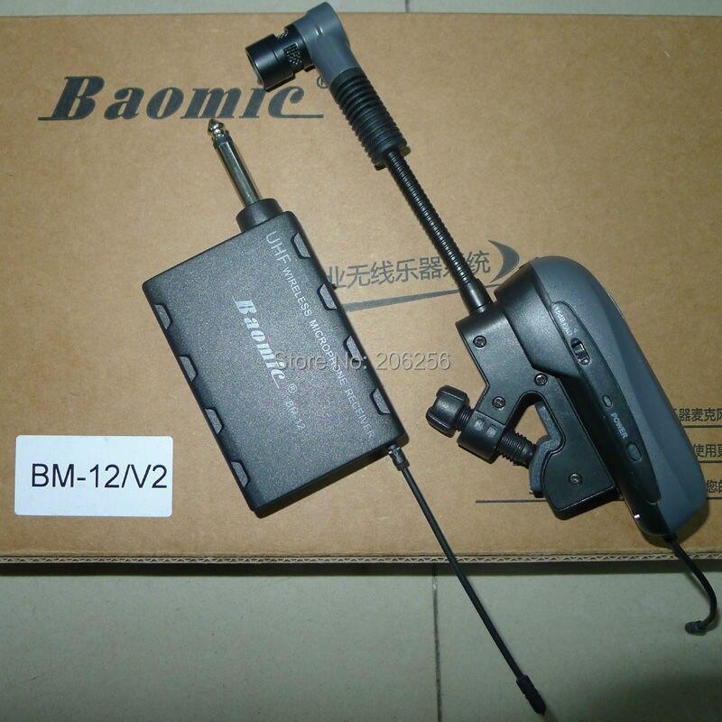 new baomic bm12 v2 saxe audio professional uhf wireless instrument system microphone saxophone. Black Bedroom Furniture Sets. Home Design Ideas