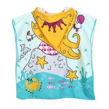 Детский пляжный плащ из полиэстера, полотенце, детское банное полотенце с капюшоном с рисунком русалки и акулы для маленьких мальчиков и девочек