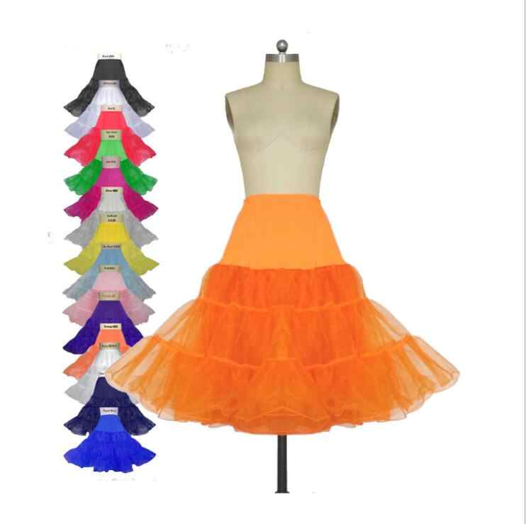 Long Petticoat Rockabilly Swing Pettiskirt Tulle Slip 50s Retro ROCKABILLY SKIRT TUTU