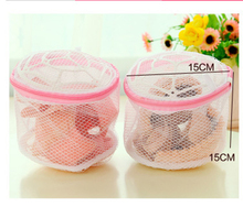 New Women  Lingerie Underwear Bra Sock Laundry Basket mesh bag Washing Aid Net Mesh Zip Bag