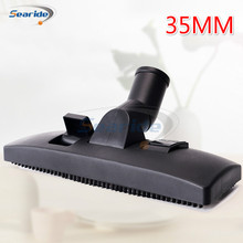 1Pcs 35mm Universal Vacuum cleaner accessories Airbrush head detachable roller brush adapter For Haier / Midea/Philips