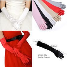 MSM Сатиновые женские длинные перчатки, женские локоть, летние, защита от солнца, перчатки для вождения, опера, вечерняя вечеринка, выпускной, женские перчатки