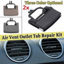 2 шт. бежевый/серый/черный автомобиль передний A/C кондиционер вентиляционное отверстие на выходе Tab зажим Ремонтный комплект для Mercedes для Benz W164 X164 ML GL