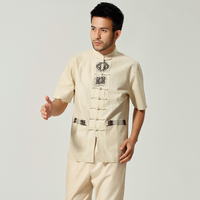 New Style Beige Male Summer Short Sleeve Casual Shirt Chinese Men Cotton Linen Kung Fu Tai