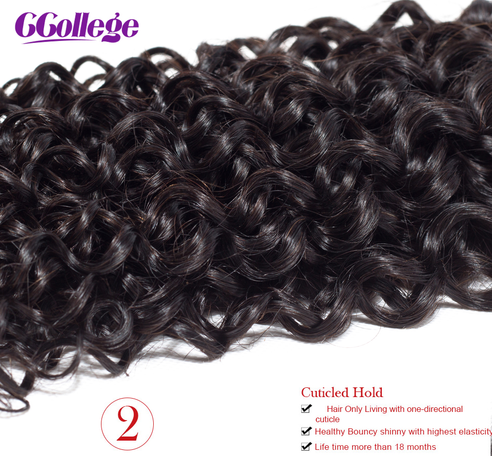 Malezya Kinky Kıvırcık Hiçbiri-Remy Saç Örgü 3 Demetleri 3 - İnsan Saçı (Siyah) - Fotoğraf 4