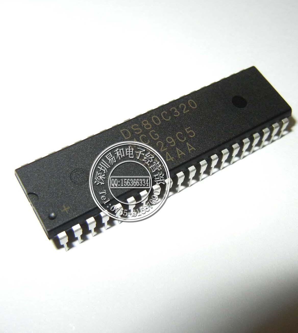 Цена DS80C320-MCG