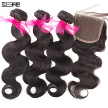 9A Brazilian Virgin Hair Extension Unprocessed Body Wave Hair Bundles With Swiss Top Lace Closure Natural Color 1b# TD HAIR Gift
