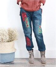 Женщины Аппликации Вышивка Цветочный Патч Джинсы Цветок вышитые Эластичный Пояс Шнурок Отбеленные Джинсовые Брюки Джинсовые Брюки