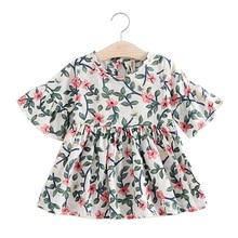 Children Dresses Kids Girl trumpet sleeve Print Cotton Dress