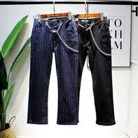 Women chain striped cause sweatpants hippie streetwear denim high waist pants jeans pantalon femme