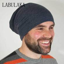 e7bde17eb21a0 2018 Slouchy Beanie Summer Thin Solid Turban Hat for Men Casual Spring  Women Baggy Hat Skullies