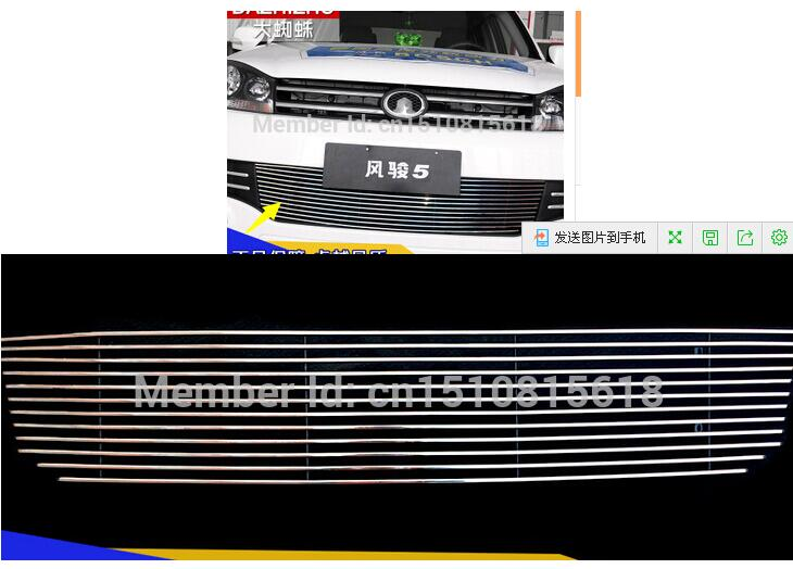 Quality Stainless steel Car front bumper Mesh Grille Around Trim Racing Grills 2013-2016 for Great Wall Wingle 5 abs chrome front grille around trim racing grills trim for 2013 hyundai santa fe ix45
