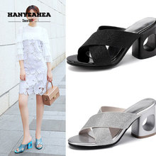 New Arrival Summer Slippers Casual Fashionable Shoes Lady Classic Personality Platform