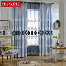 Blue Geometric Jacquard Blackout Curtains For living Room Bedroom Window Embroidered Curtains Drapes Decoration Home beige polyester flannel europe embroidered blackout curtains for living room bedroom window tulle curtains home hotel villa