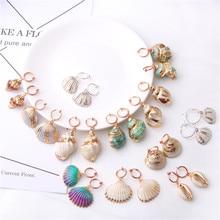 Natural Rainbow Sea Beach Shell Drop Earrings Woman Fashion Conch Pendant Earring Golden Statement Girl Jewelry Dangle